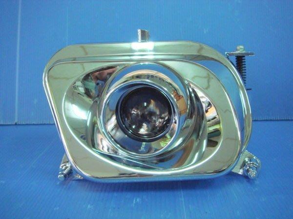 小亞車燈╠ 全新BENZ W210 E240 E280 E55 鍍鉻 魚眼 霧燈