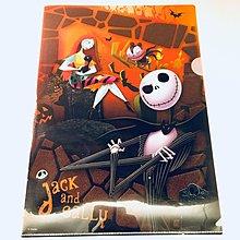 Jack & Sally A4 File