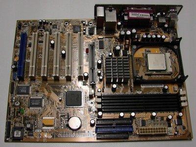 華碩 P4PE 主機板 /Socket 478 /AGP 8X /DDR RAM、品相OK、燒機測試良品、有附擋板