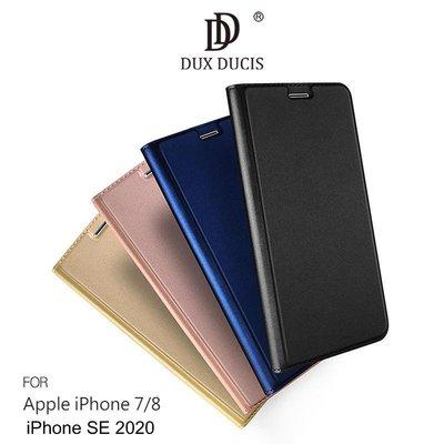 --庫米-- DUX DUCIS iPhone SE 2020 奢華簡約側翻皮套 可站立 可插卡