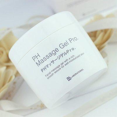 Bb LABORATORIES PH Massage Gel Pro 日本 美容院專用胎盤原液 按摩膏 300g