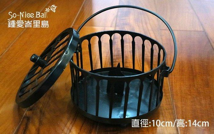 【鍾愛峇里島】巴里島金屬蚊香盒--簡約設計方便實用鏤空設計防蚊大作戰(黑)