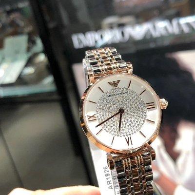 手錶Armani阿瑪尼手表女滿天星鑲鉆璀璨星空藍色表盤石英女表AR11091