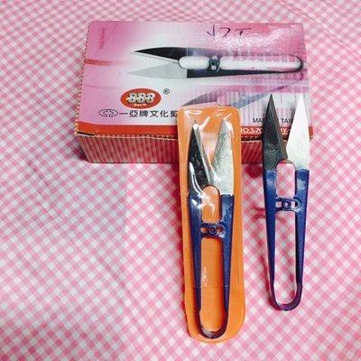 一亞牌 鐵柄文化剪 線剪 裁縫剪 家庭代工剪刀