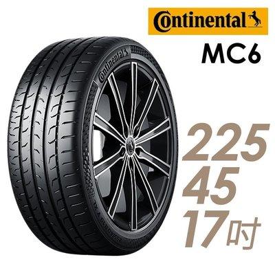 【內湖技研】【馬牌】輪胎 MC6-2254517吋 94W 全新公司貨~現場刷卡免+% 台北市