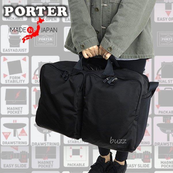 巴斯 日標PORTER屋-預購 PORTER MOTION 2WAY手提-斜背-側背波士頓包 753-05152