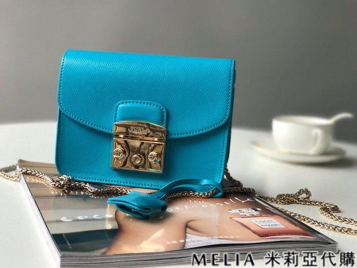 Melia 米莉亞代購 商城特價 數量有限 每日更新 FURLA 經典小方 淑女包 單肩斜背包 素色來襲 天藍色