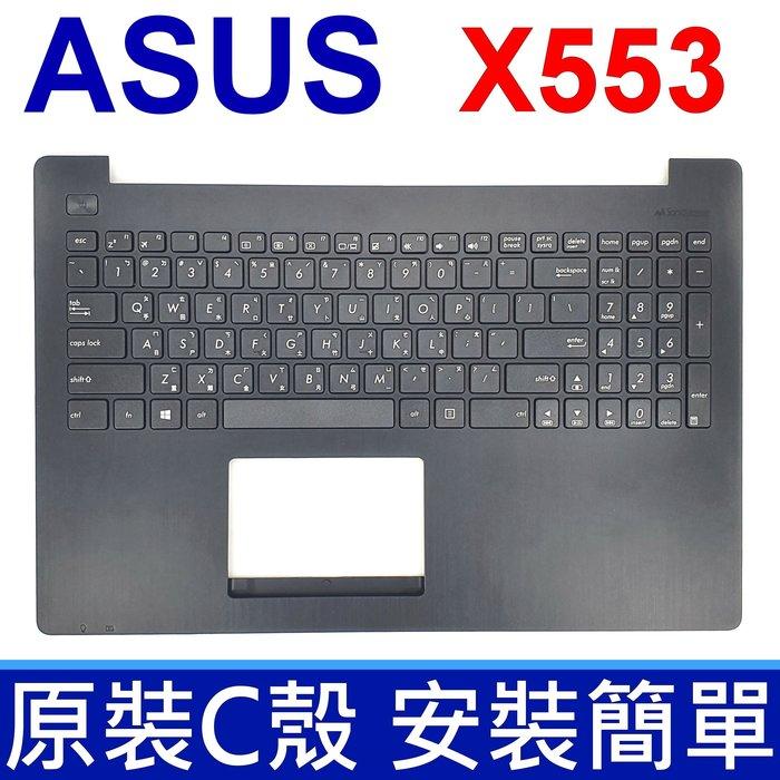 ASUS 華碩 X553 C殼 黑色 原廠 繁體中文 筆電 鍵盤 X553MCH F553M F553MA K553M