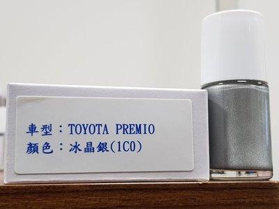 艾仕得(杜邦)Cromax 原廠配方點漆筆.補漆筆TOYOTA PREMIO   顏色:冰晶銀(1C0)