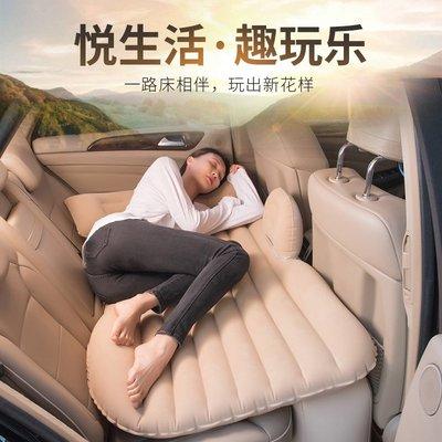 @上新夏季新款 車載充氣床汽車用品床墊后排旅行床轎車中后座SUV睡墊氣墊車中床定制 植絨米色分體有擋