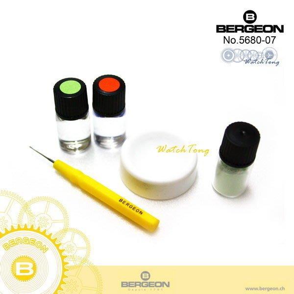預購商品【鐘錶通】B5680-07《瑞士BERGEON》螢光粉組/盒裝/DIY工具(紅/橘/藍)├錶面整修/手錶維修┤