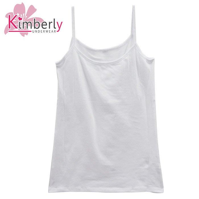 【Kimberly】萊賽爾纖維(天絲棉)長版背心式細肩帶內衣-KLL-11032-白色