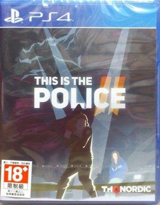 現貨中 PS4遊戲 身為警察 2 This Is the Police 2 中文版12/31【板橋魔力】