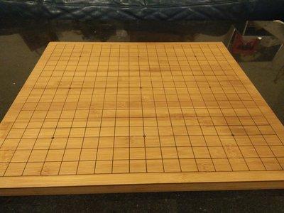2CM楠竹圍棋盤(19路*13路或19路*象棋)