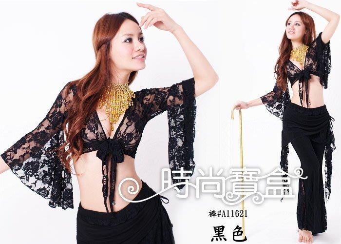 《時尚寶盒》#23196_可變化多種樣式_蕾絲透明外套_多色_練習/運動/肚皮舞