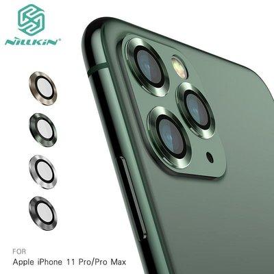 --庫米--NILLKIN iPhone 11 Pro/Pro Max 彩鏡鏡頭貼(二片裝) 防水 防塵 鋁合金材質