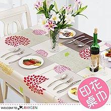八號倉庫 韓式印花防塵防水透明磨砂桌布 桌巾 大尺寸【1A020P617】