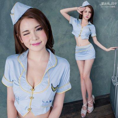 空姐 制服 角色扮演派對服飾 挖胸深V露腰性感套裝-愛衣朵拉C055