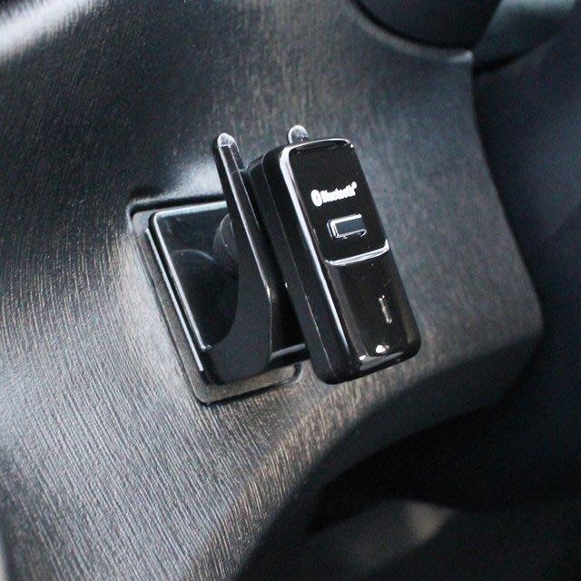 車載藍芽耳機支架車用耳機支架耳機線收納整理夾汽車用品