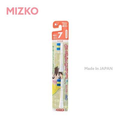 ◎MIZKO◎【HAPICA】兒童刷頭補充包【2入/包】日本製 台灣總經銷 公司貨