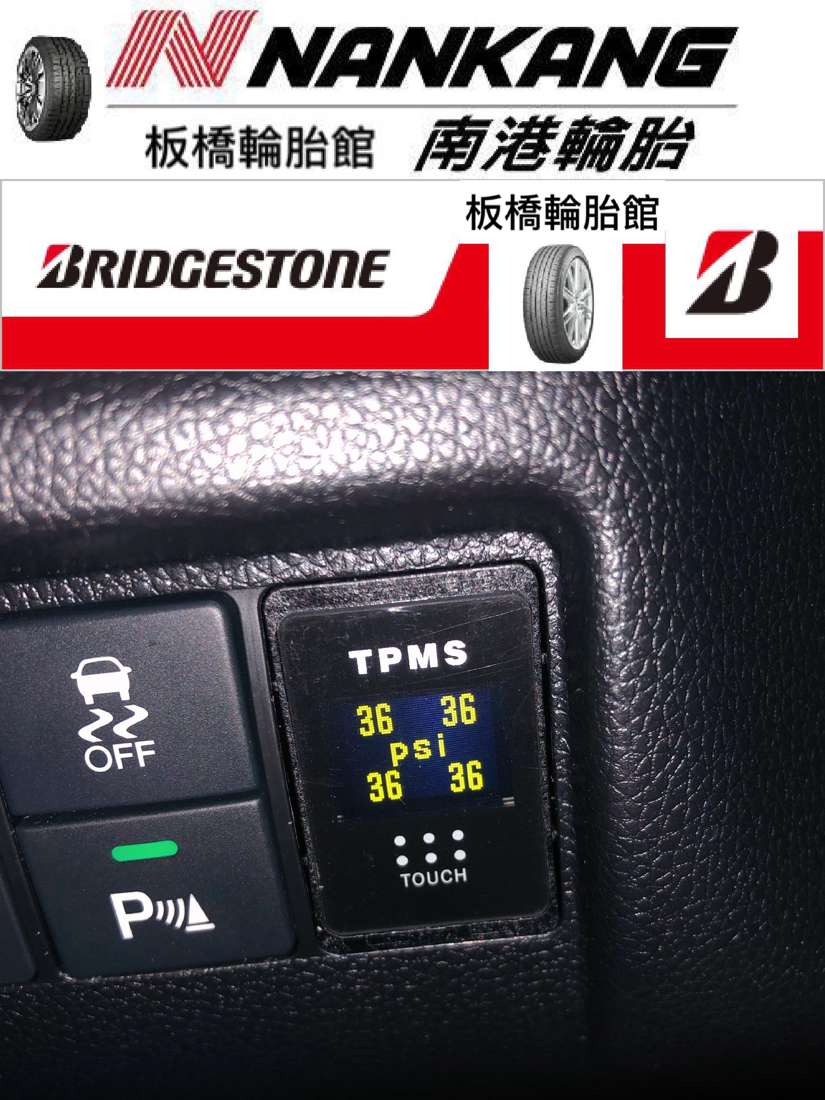 【板橋輪胎館】ORO W417 OE RX 盲塞式原廠配對型顯示器 LEXUS TOYOTA