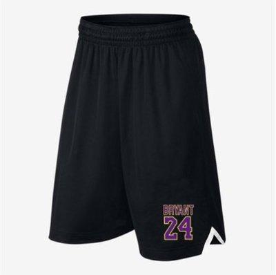 🔥黑曼巴Kobe Bryant科比運動籃球短褲🔥NBA球衣湖人隊Nike耐克愛迪達健身訓練慢跑五分純棉褲子男女512