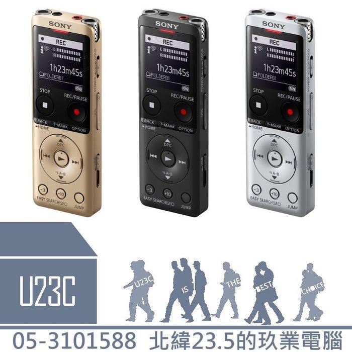 【U23C嘉義實體老店】 SONY IDC-UX570F UX570F 數位語音錄音筆 錄音筆 4G UX560升級款