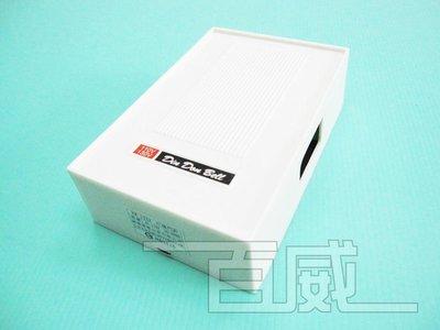 [百威電子] (特製12V/24V/220V)台灣製 DING DONG 明式方型叮咚叮噹門鈴電鈴白色 (4300j特)