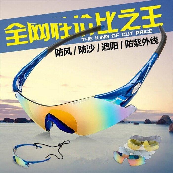 護目鏡自行車騎行眼鏡山地車防風沙眼鏡戶外運動護目鏡墨鏡夜視男女
