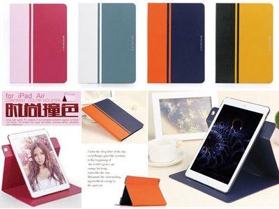 蝦靡龍美【PA242】TOTU iPad Air Mini 新款 超薄皮套 智能休眠 保護套