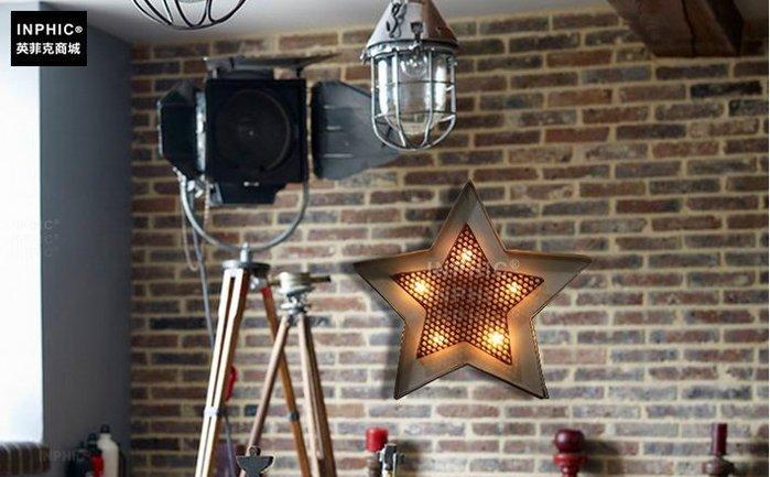 INPHIC-現代簡約小清新家居創意個性客廳餐廳裝飾品發光燈鐵藝壁飾_S01902C