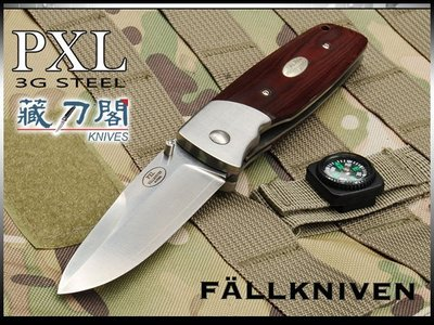 《藏刀閣》FALLKNIVEN-(PX...
