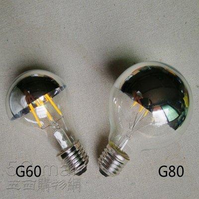 5Cgo【權宇】LED G60 E27 ~220V 4W 無影反光電鍍水銀燈條燈絲燈泡牆面浴室 十個組合 另G80 含稅