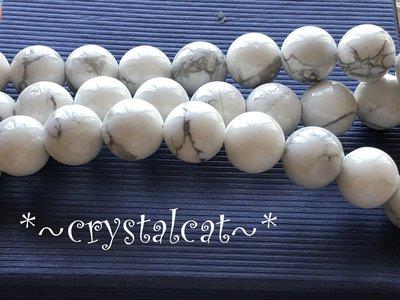 白松石圓珠手創飾品配件,單顆4mm