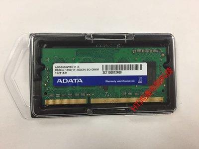 內存卡ADATA/威剛DDR3L 1600 8G 筆記本內存條 低電壓 兼容DDR3 1333內存條