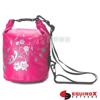【山野賣客】Equinox 5公升 蝴蝶花 桃紅色 100% 防水袋 泛舟 浮潛 溯溪 釣魚 111701