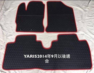 豐田TOYOTA YARIS 14年式 汽車橡膠防水腳踏墊 橡膠腳踏墊 SGS重金屬檢測無毒通過 天然環保橡膠材質