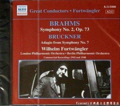 ©【NAXOS預購】Furtwängler福特萬格勒:商業錄音,第七集-布拉姆斯第二號交響曲/布魯克納:第七號交響曲慢板
