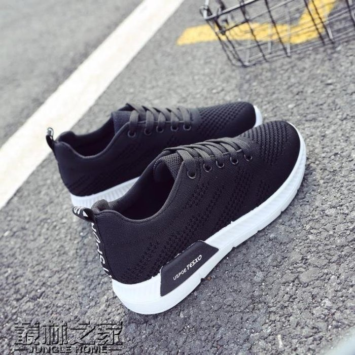 運動鞋女2018新款黑色夏季透氣網鞋平底輕便旅游鞋學生防滑跑步鞋