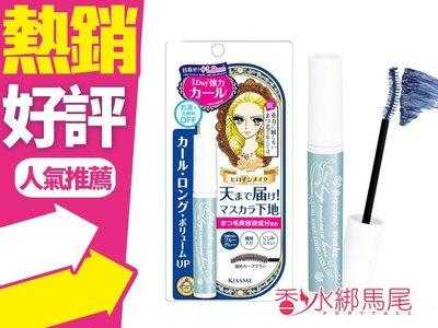 ◐香水綁馬尾◐KISS ME 奇士美 花漾美姬一刷捲翹睫毛底膏(6g)
