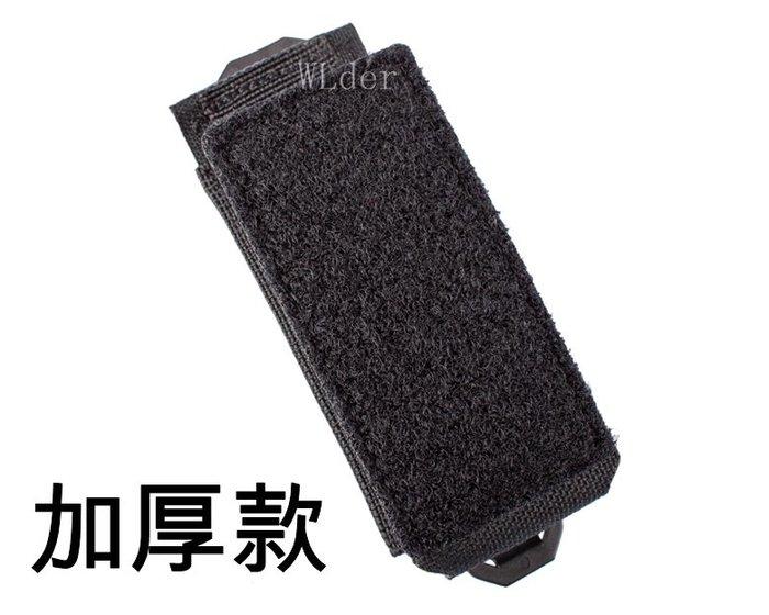 [01] PSIGEAR Skewer 短版 加厚 戰術 工具包 黑( PSI軍品真品軍用警用手電筒包防狼噴霧雜物袋
