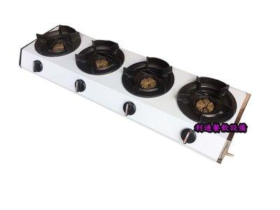 《利通餐飲設備》爐架牲鐵(銅面)4口海產爐 中壓四口海產爐 海產爐  鍋燒麵爐