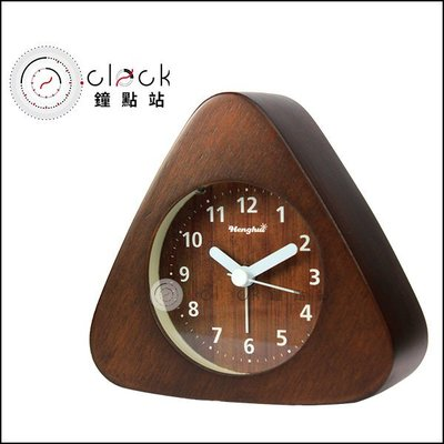 【鐘點站】原木系列 - 三角造型鬧鐘 / 深咖啡 / 無印風格 / 經典原木色