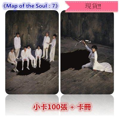 現貨!BTS 防彈少年團 Map of the Soul:7 田柾國 小卡 卡片 照片 寫真 100張入,加贈卡冊。K款