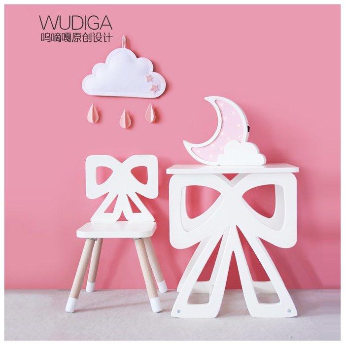 蝴蝶結桌椅北歐創意床頭柜兒童學習椅配套桌椅環保實木制作