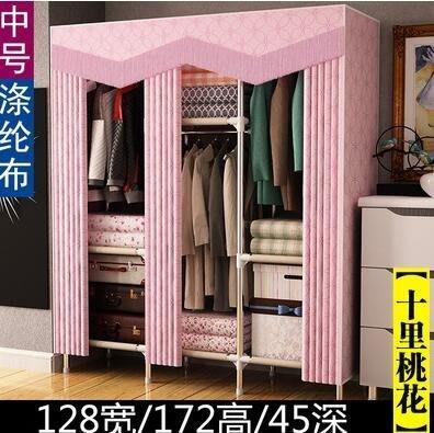 『格倫雅』中號現代布藝掛衣架加粗加固鋼架簡易簡便組裝收納櫃^3891