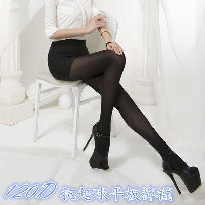 MIX style SHOP【S-445】戈美妮品牌❤天鵝絨120D抗起球平板褲襪/G1004精美盒裝~(3色)
