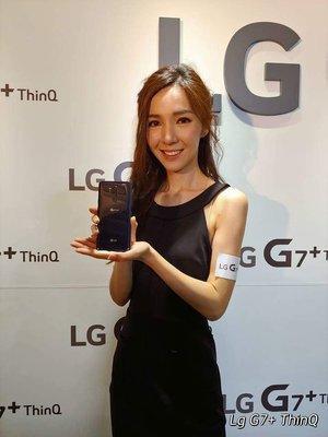 熱賣點 LG G7+ 128G thin Q香港版 行貨 藍黑 酒紅 功能超越 V30 另有 G7