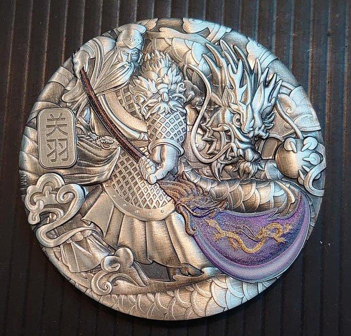 中國武神系列第一枚——關羽5盎司彩色仿古銀幣(證書設計師簽字版 證書號1-50號)35號