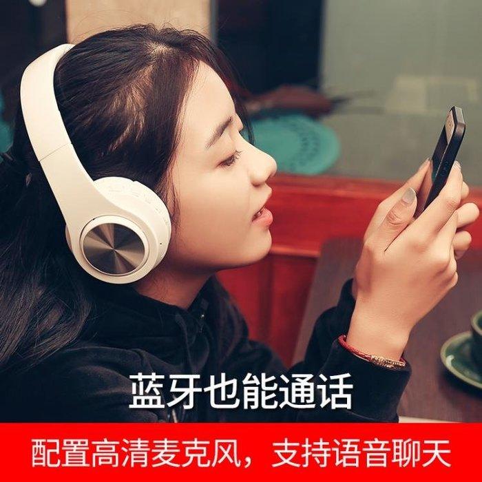 耳罩式耳機 B3無線藍芽耳機頭戴式手機電腦通用重低音插卡音樂游戲耳麥